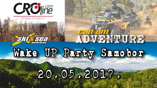 CROline party - Samobor 2017.